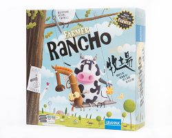 Super Farmer Rancho_box