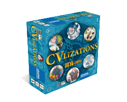 CVlization-3D