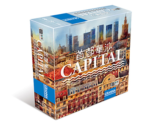 Capital copy 400x500