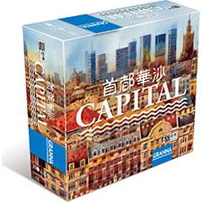 Capital-s