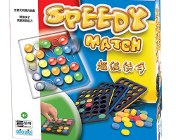 Speed match-Chinese
