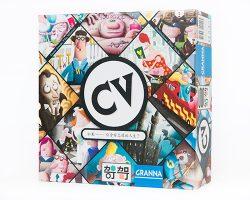 CV_box